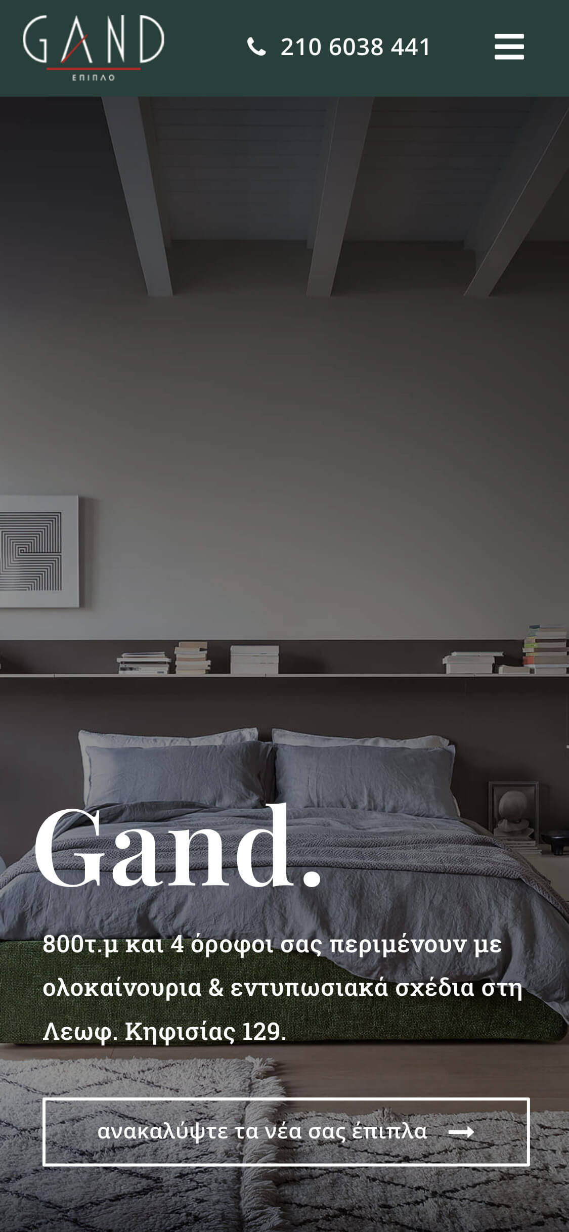 WordPress Website Design & Development - Mobile Mockup - GAND Furniture