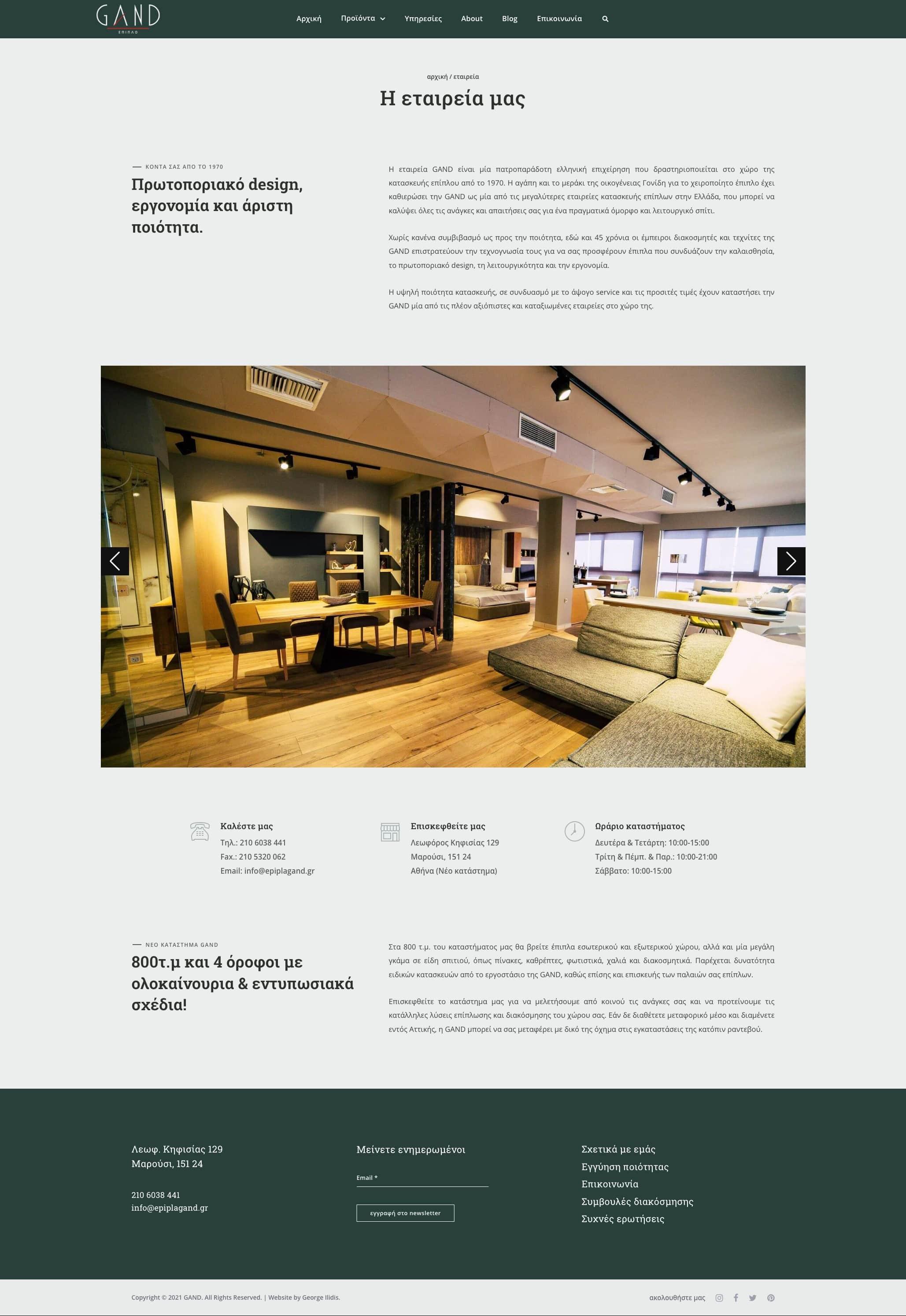 Custom WordPress Website Design & Development - About Page - GAND Furniture