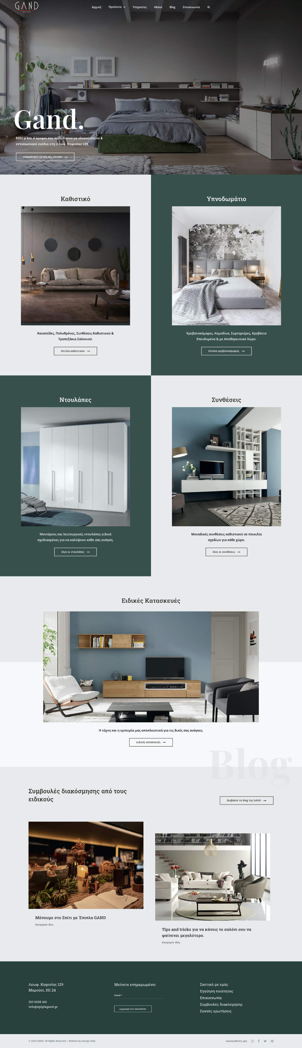 WordPress Website Design & Development - Home Page - GAND Furniture