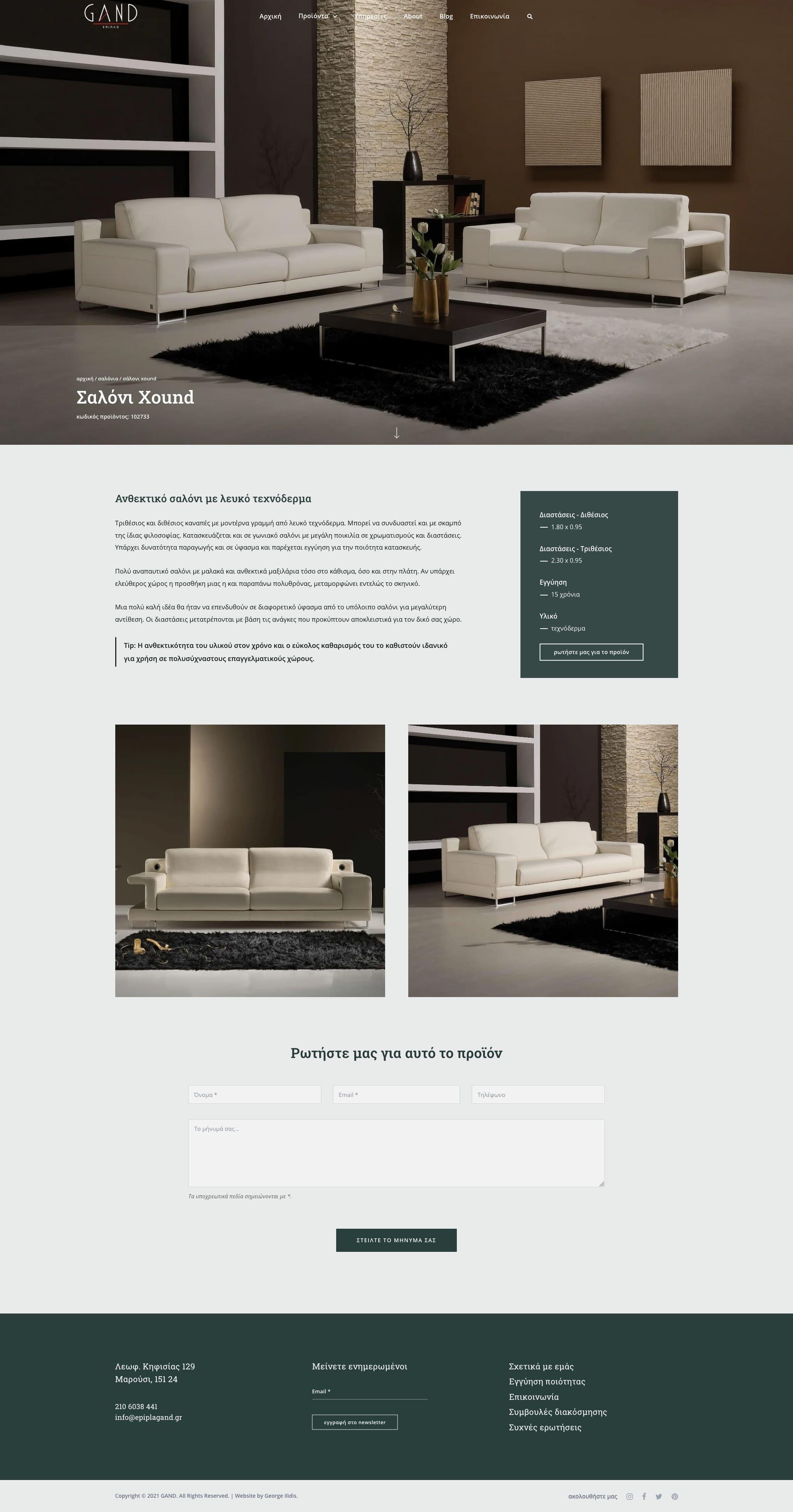 WordPress Website Design & Development - Product Page - GAND Furniture