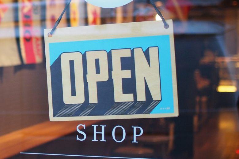 WordPress Local Business Website